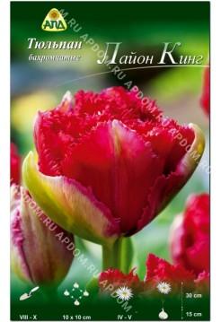 Тюльпан Лайон Кинг
