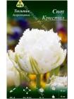 Тюльпан Сноу Кристал (Tulipa Snow Crystal)