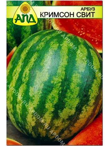 Арбуз Кримсон Свит (Citrulus vulgaris)