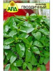 Базилик гвоздичный  (Ocimum basilicum L.)