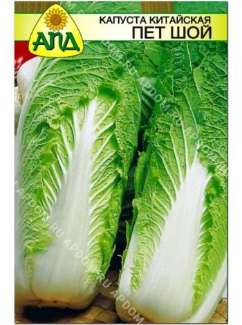 Капуста китайская Пет Шой (Brassica pekinensis)