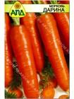 Морковь Дарина (Daucus carota L.)