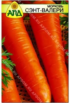Морковь Сэнт-Валери