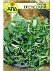 Ореган греческий (Origanum hirtum)