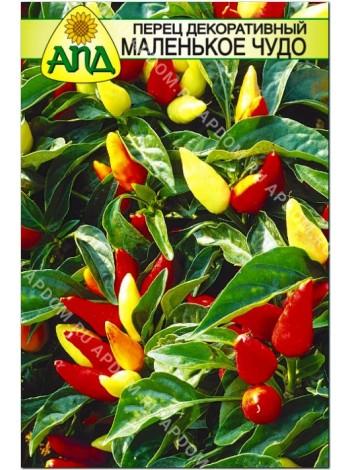 Перец декоративный Маленькое Чудо (Capsicum annuum)