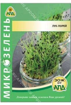 Микрозелень Лук-порей