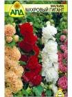 Мальва Махровый Гигант (Althaea rosea)