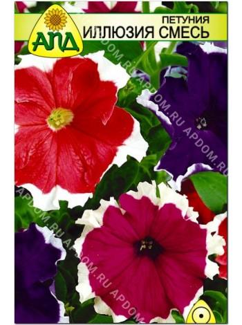 Петуния Иллюзия смесь (Petunia x hybrida)